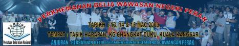 Banner Kem Belia Wawasan Negeri Perak