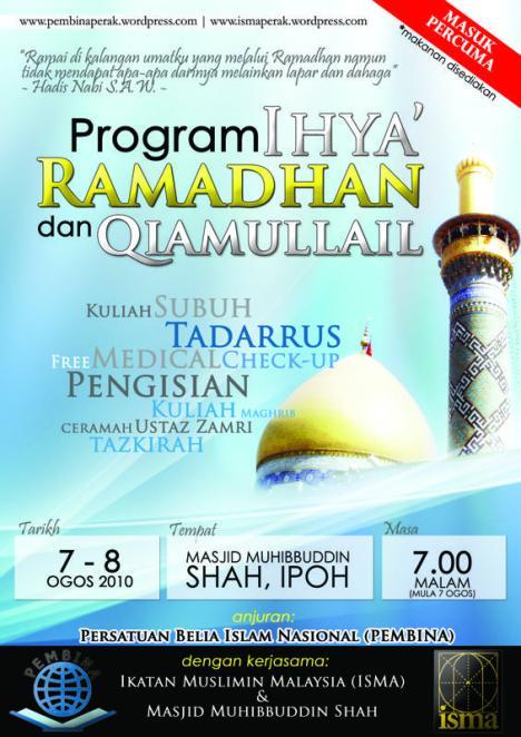 Ihya Ramadhan Dan Qiam